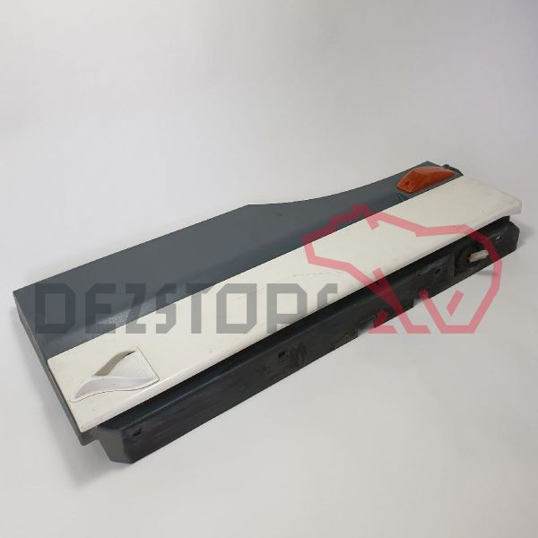 PRELUNGIRE SCARA MARE STANGA DAF XF105